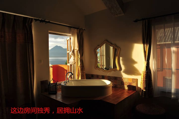 丽江逸人乡村会所 Lijiang Escape Inn,Yunnan - Lijiang - Castelo