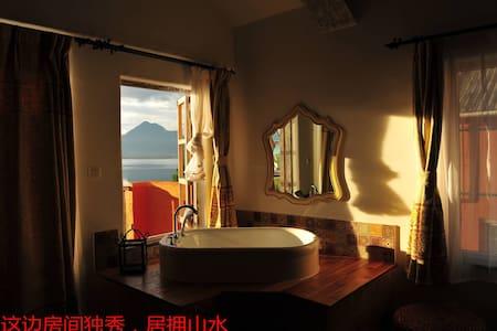 丽江逸人乡村会所 Lijiang Escape Inn,Yunnan - Lijiang - Castell