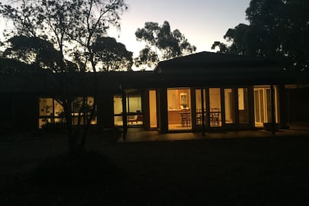The lake House - Euroa - Hus