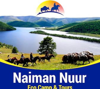 NAIMAN NUUR Eco Camp