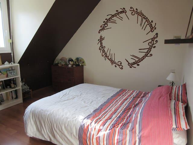 1 chambre tout confort dans maison agréable - Plescop - Huis