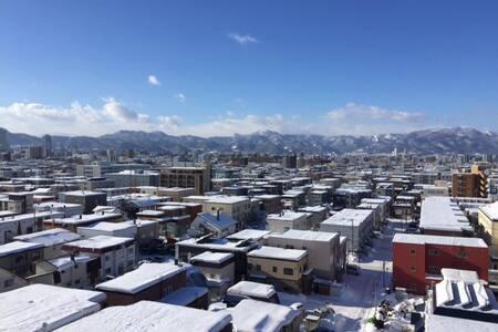 10階建て、最上階の明るく清潔的なお部屋 - Higashi Ward, Sapporo