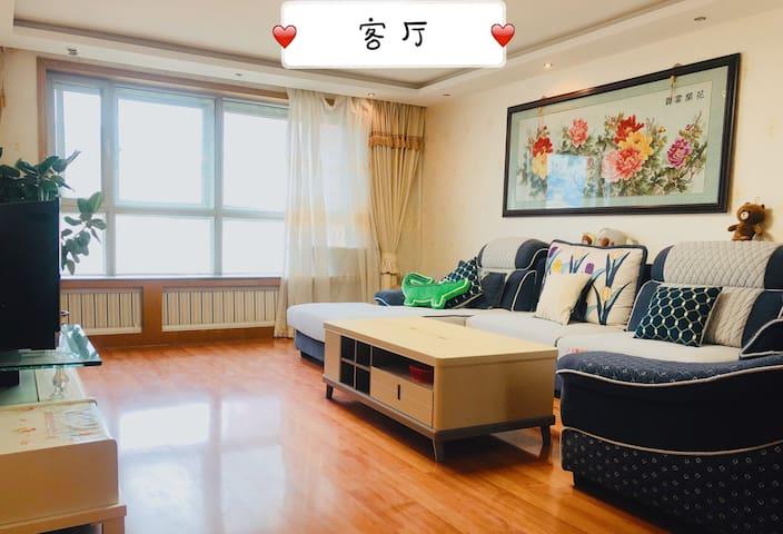 【大只家】温馨家庭民宿/两室一厅公寓
