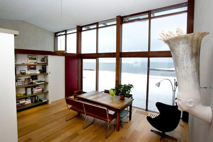 Best view in Reykjavik - Reiquiavique - Apartamento