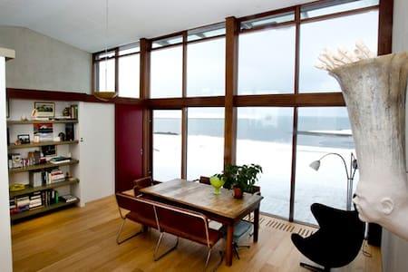 Best view in Reykjavik - Reykjavík - Apartment