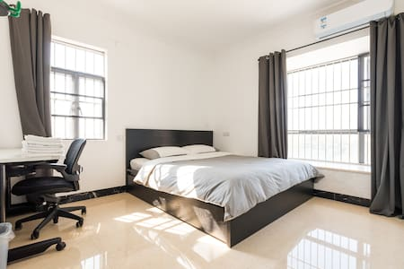 Heavenly King Room only 1 stop to Baiyun Airport - Guangzhou