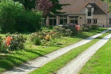 Une bergerie au cœur de la Sologne - Chaumont-sur-Tharonne - House