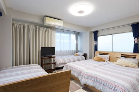 Best Stay! Wide and comfortable - Chiyoda