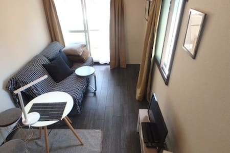 Just renovated & Sunny Cozy Studio! - Appartement en résidence
