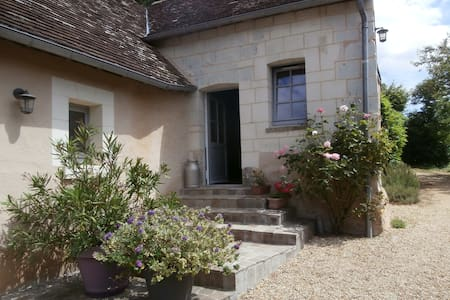 Bois Gaillard - La Flèche - Gästehaus