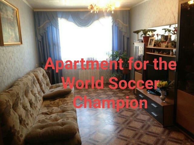 Apartment for the World Champion June 18 to July 6