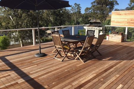4 Bedroom Home in Hahndorf in the Adelaide Hills - Hahndorf - Casa