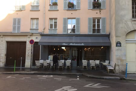 32 m2 sunny quiet and cosy flat with lift St Paul - Paris