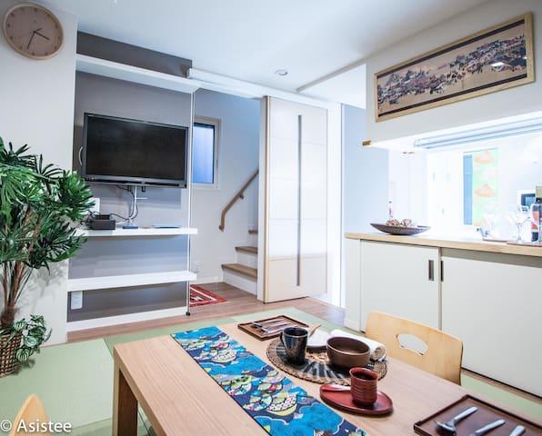 Kyoto and Gion 5 mins - Nijyo Modern Machiya - Nakagyō-ku, Kyōto-shi - Дом