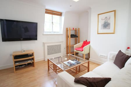 CENTRAL LONDON /KNIGHTSBRIDGE - Londres - Bed & Breakfast