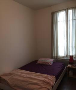 Lit chez l'habitant - Colombes - Apartment