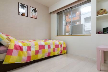 1min to the sta. near Namba room-A - Naniwa, Osaka