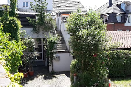 City Appartement in Markdorf am Bodensee - Markdorf - 公寓