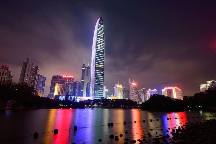 KKmall京基100旁150平方高级豪华复式公寓(Lucking-荔景大厦) - Shenzhen - Byt
