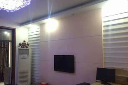 尚格名称 - Zhuzhou - Apartment