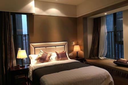 观音桥商圈,给您一个五星级的家! - Chongqing