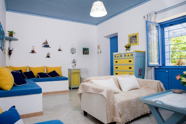 ἅλς/alas  Home Sweet Home - Poros - House