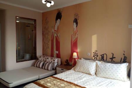 钟楼旁的精美公寓8,旅游度假首选,有阳光,008 - Xi'an - Διαμέρισμα