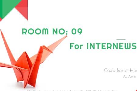 Room No.9 for INTERNEWS Organisation