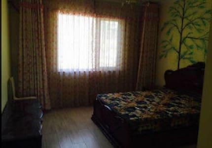 亚麦山城豪装套,拎包入住 - Qingdao - Wohnung