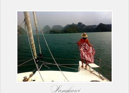 Дом под Парусом - Langkawi - Boat
