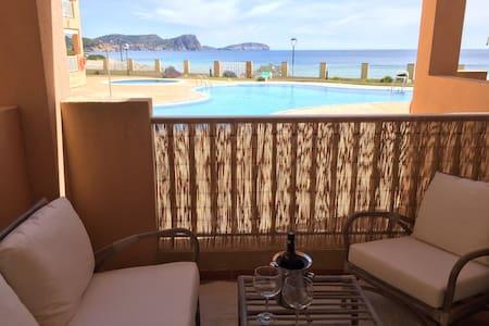 Apartment sea view 1room (sleeps 4) Es Canar Ibiza - Apartment