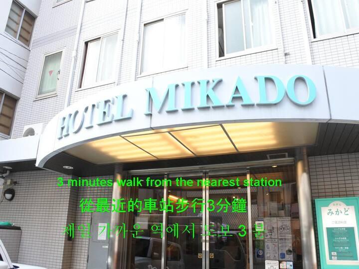 #2 mikado shingle room. Free rental bicycles
