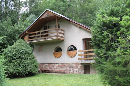 House for 4 persons in Žebrák R74492