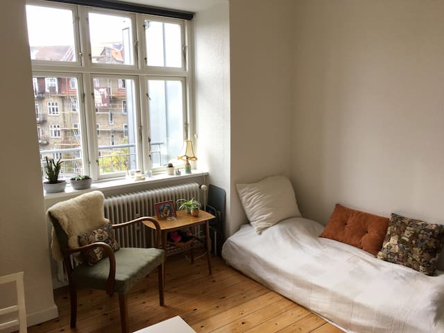 Personal room in the city centre