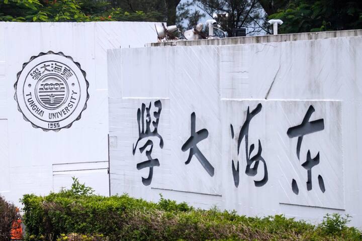 台中景點:東海大學