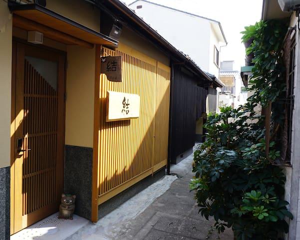 一棟貸し、築120年前の古民家風、京都駅徒歩9分、イオンモール徒歩5分、4750円~、