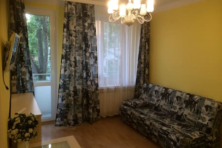 WIFI, Green, quite place in nice location - Apartment