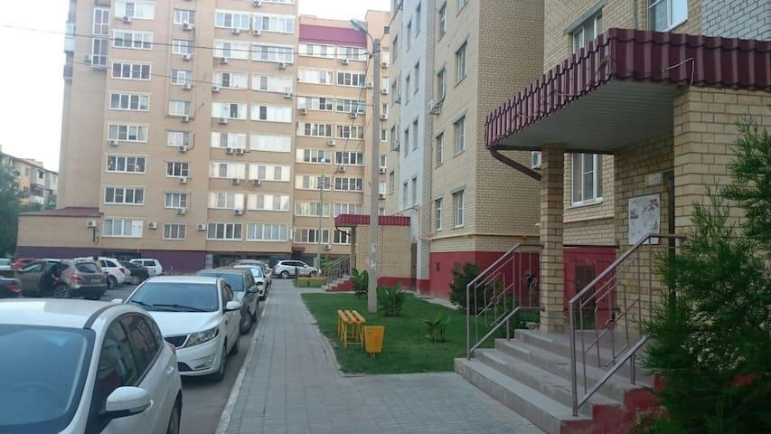 Уютная двухкомнатная квартира. - Астрахань - Apartment