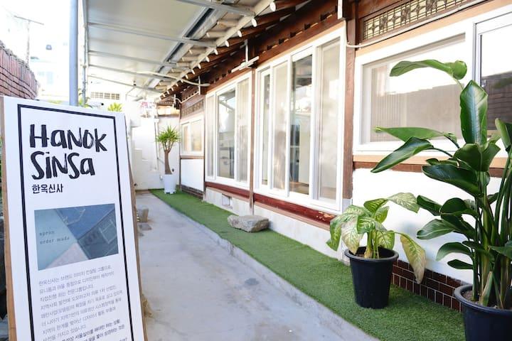 한옥살림(Hanok Living) - Dong-gu - Ház