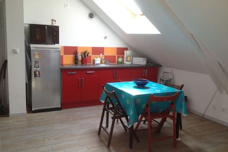Appartement T2  45 m², Parking Gratuit - Chantepie - Appartement