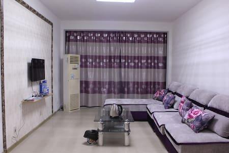 人在旅途、家在天下 - Weihai - 公寓