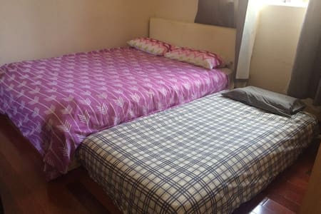 1 Bed (Share room for two) - Lakemba - Hus