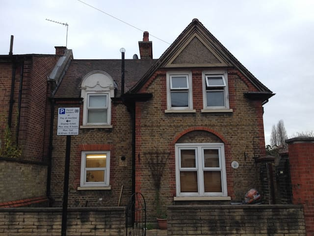 Cosy Double in Tooting! - London - Haus