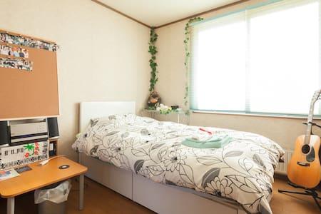 Memory foam mattress bed ☆(JR Shiroishi Sta 6min) - Sapporo-shi - 独立屋