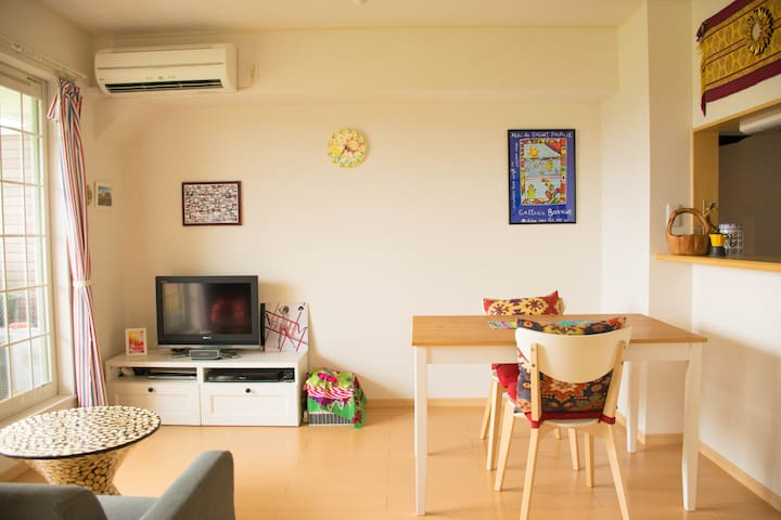 ☆ Cozy Apartment near Narita Airport!! ☆