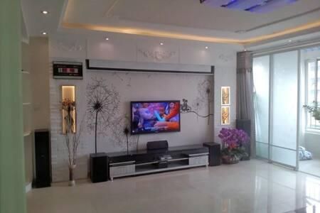 欢迎来到你海边的家 - Weihai