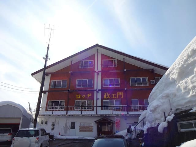 3 minutes walk to ski area. Japanese style room, bedding with heating facility. スキー場へは徒歩3分。和室,布団,暖房設備あり。