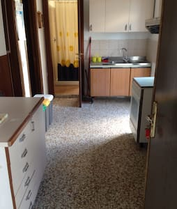 Appartamento Villa Liberti - Lägenhet