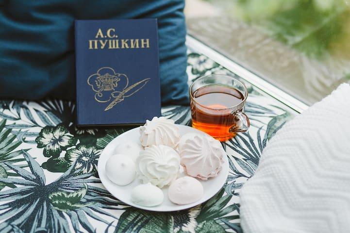 Изумрудные Апартаменты в Царском селе, Гор. Пушкин