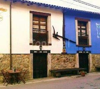 Casa de aldea con encanto(casa 1) - Corias pravia - Huis